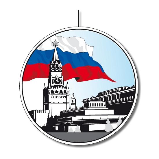 Feestversiering Rusland rond 28 cm
